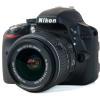 Product Image - Nikon D3300