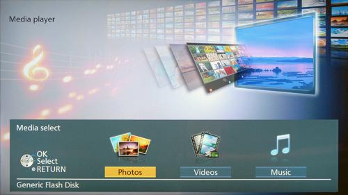Panasonic-VieraCast-2012-mediaplayer1.jpg