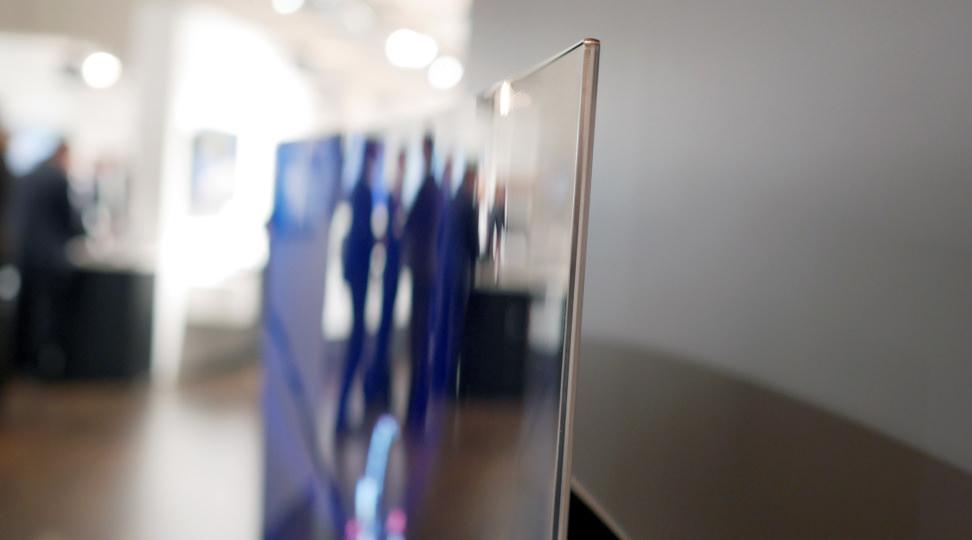 Thin edge of the Panasonic CZ950