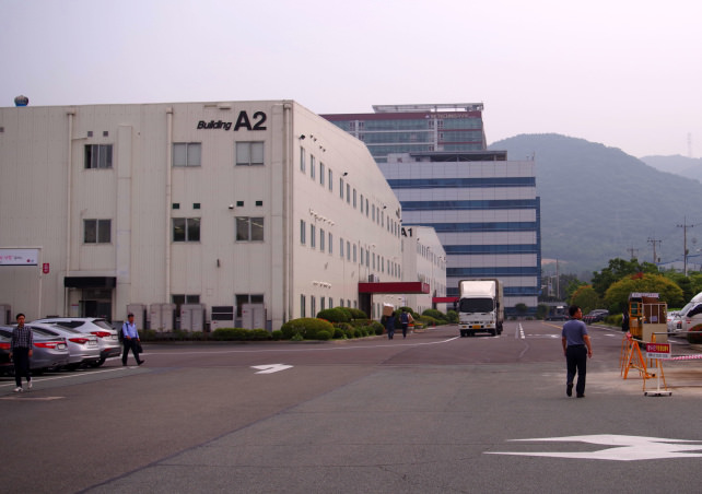 LG Appliance Factory