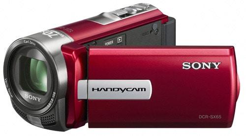 Sony_SX65_Vanity.jpg