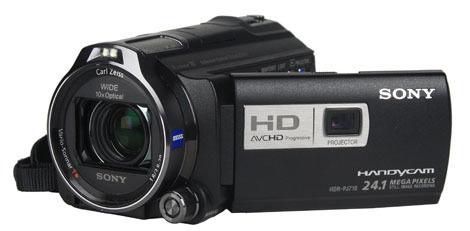 Sony_HDR-PJ710V_Vanity.jpg