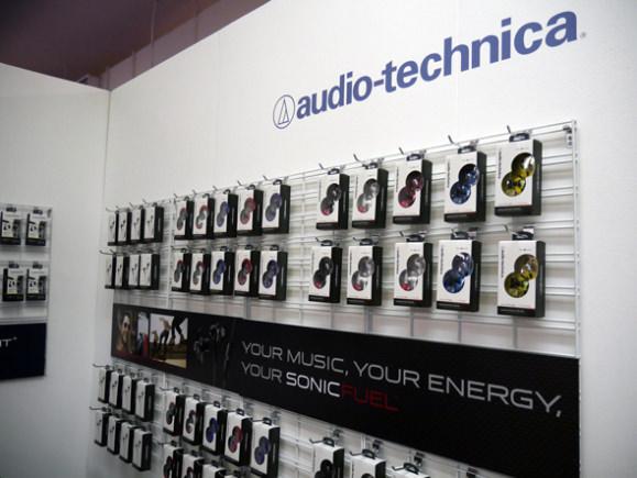 Audio-Technica-wall-display.jpg