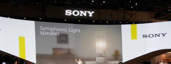 Sony light speaker 2